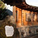 Bainbridge Island Japanese American Exclusion Memo...